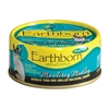Earthborn Holistic Monterey Medley Can Cat Food Case 24/3oz earthborn, earthborn holistic, earthborn holistic monterey medley, monterey medley, Cat food, canned